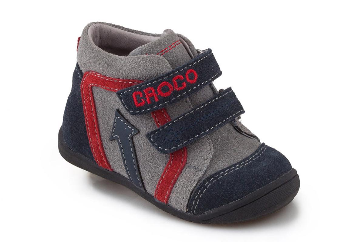24e2ebe9edd Παπούτσια για Αγόρια, Μποτάκια για Αγόρια