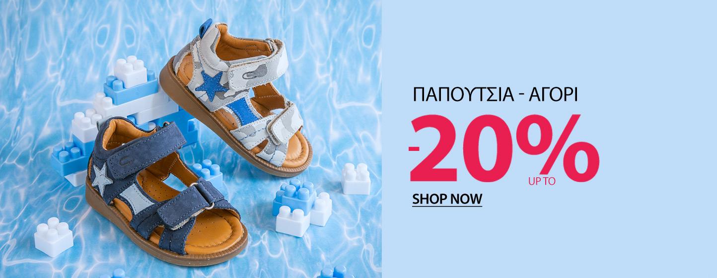 slide 3 Greek