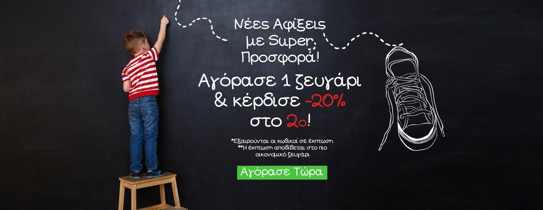 Slide 9 Greek