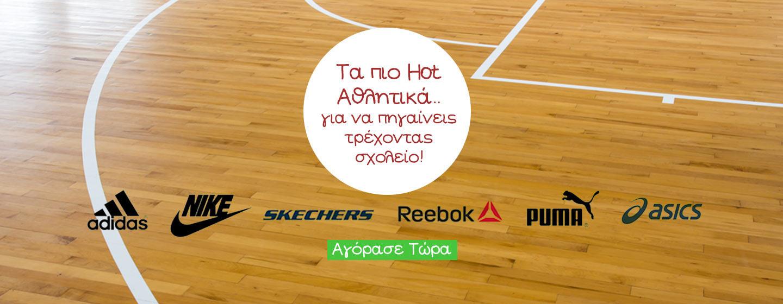 Slide 10 Greek