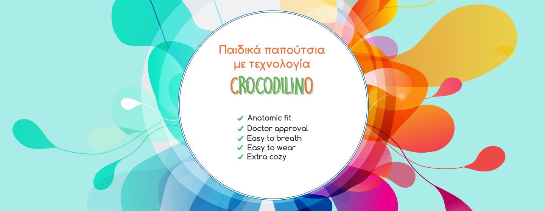Slide 2 Greek