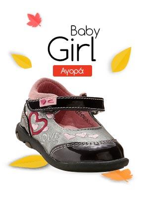 Bebe κορίτσι