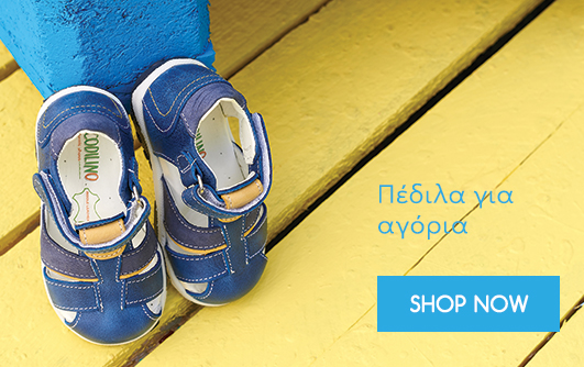 Kids shoes on sale