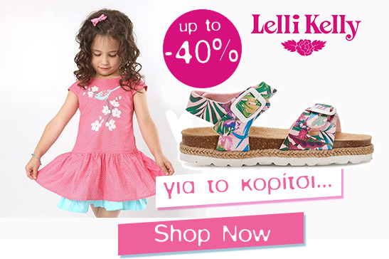 Crocodilino Shoes for Kids
